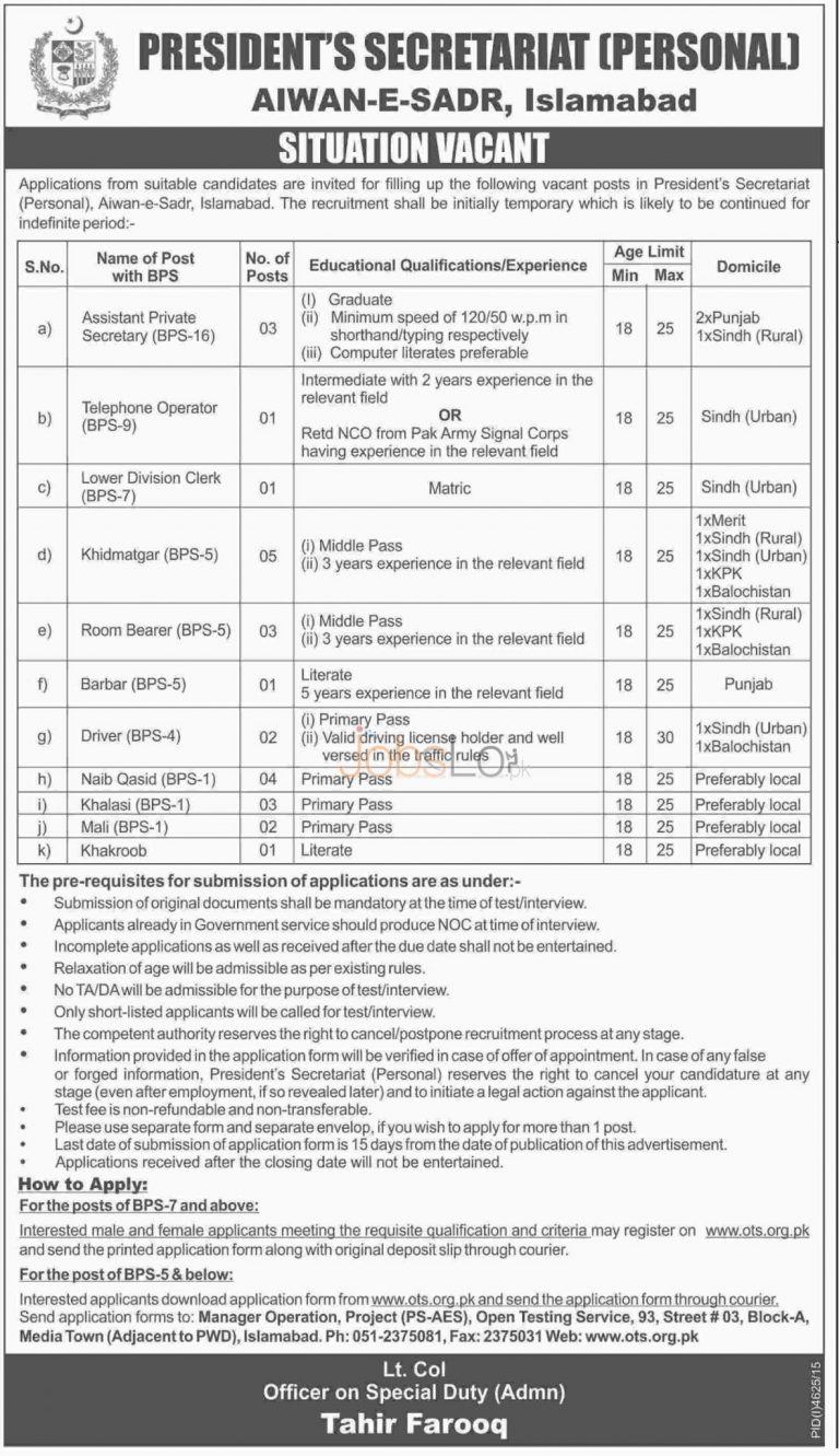 President Secretariat Jobs 05 March 2016 Aiwan-e Sadar Islamabad OTS Application Form www.ots.org.pk