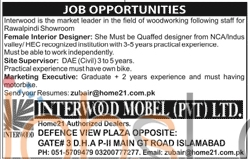 Interwood Mobel Pvt Company 2016 Rawalpindi offers for Site Supervisor,& MarketingExecutive