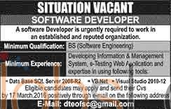 Software Developer Jobs 2016 Eligibility Criteria Latest