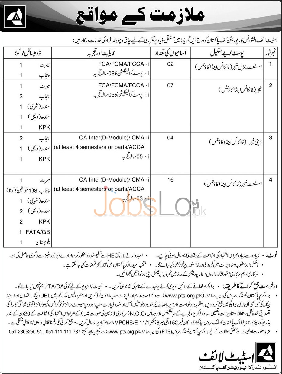 State Life Insurance Corporation of Pakistan 20 March 2016 Application Form Latest Advertisement
