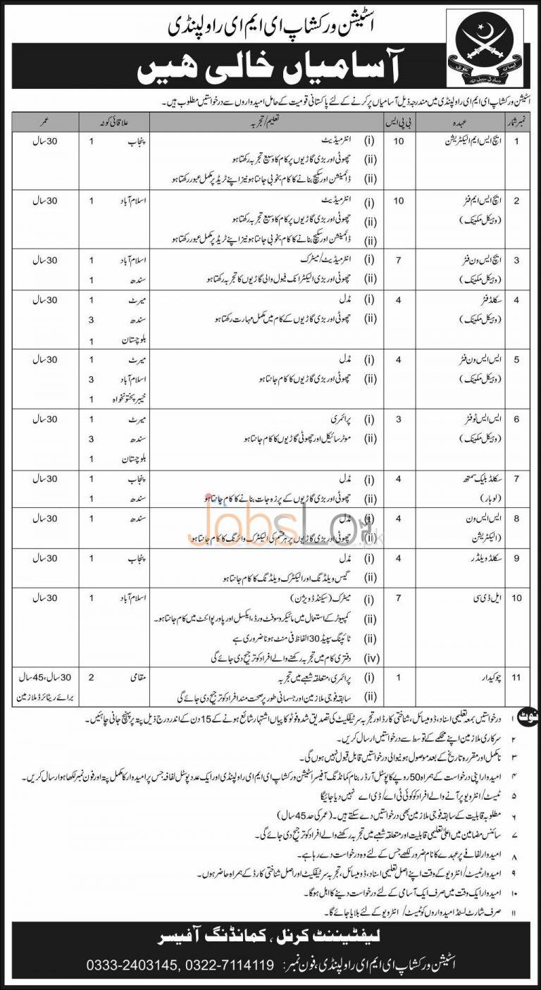 Pak Army Station Workshop EME Rawalpindi Jobs 2016 Latest Advertisement