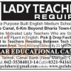 Gohar Education Campus Lahore 14 March 2016 Jobs For Lady Teacher's