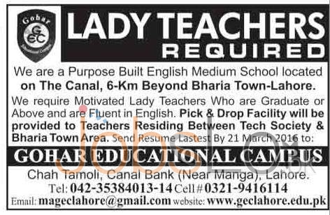 Recruitment Opportunities in Gohar Education Campus Lahore 14 March 2016 Apply Online Latest