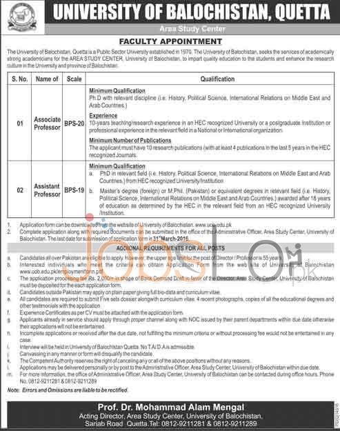 Recruitment Offers in University of Balochistan 2016 Application Form www.uob.edu.pk