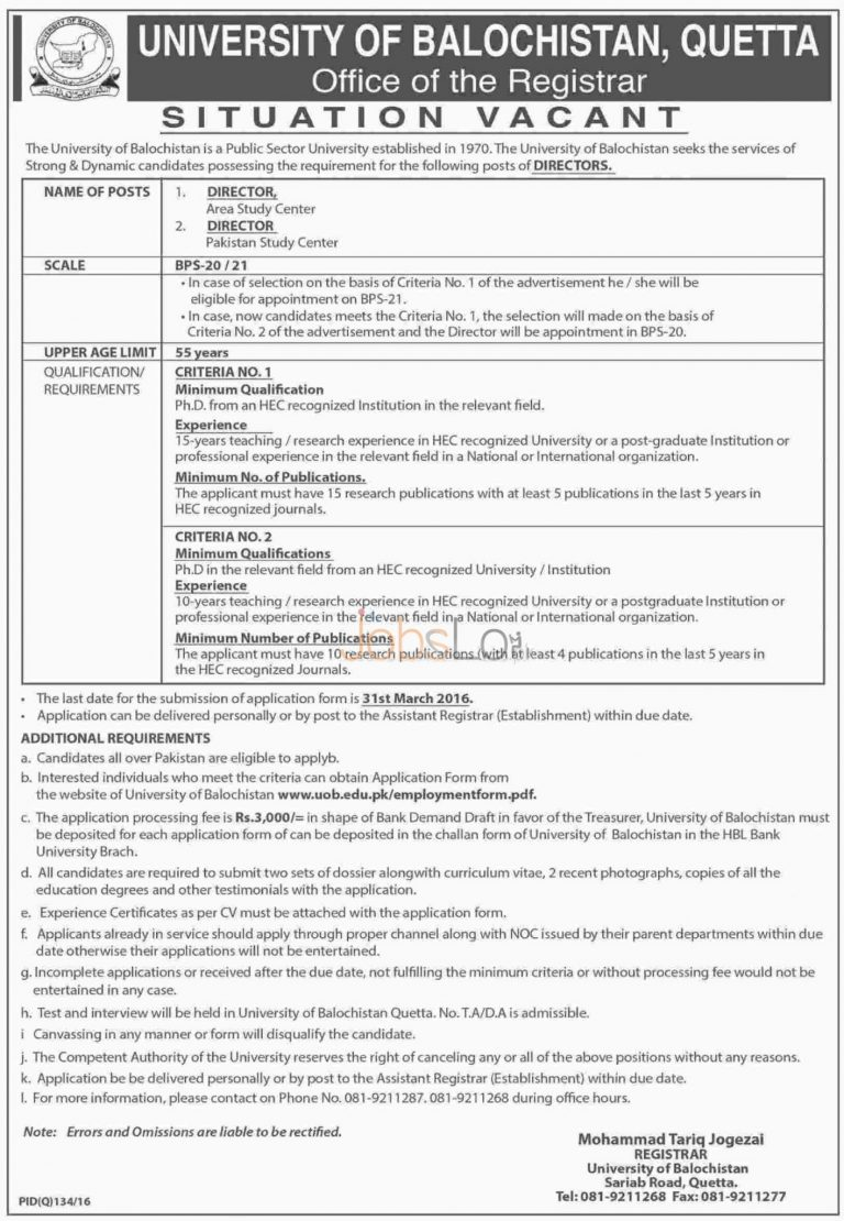 University Of Balochistan Jobs 2016 in Quetta For Director Application Form Download Online