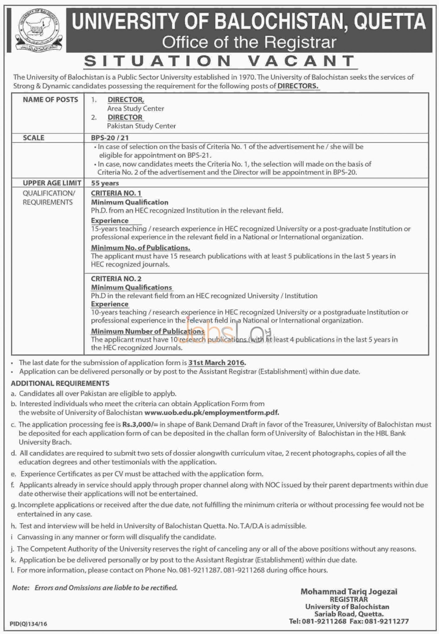 Situations Vacant for Directors 2016 in University Of Balochistan Application Form Latest