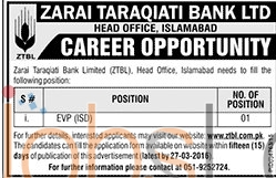 ZTBL Bank Jobs 2016 in Islamabad Application Form Last Date