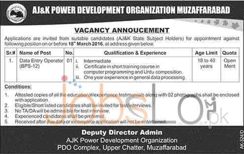 Employment Offer in Power Development Organization 05 March 2016 AJK For Data Entry Operator