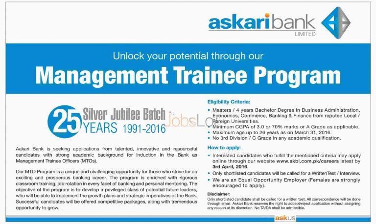 Askari Bank MTO Management Trainee Program 2016 Apply Online www.akbl.cm.pk/careers