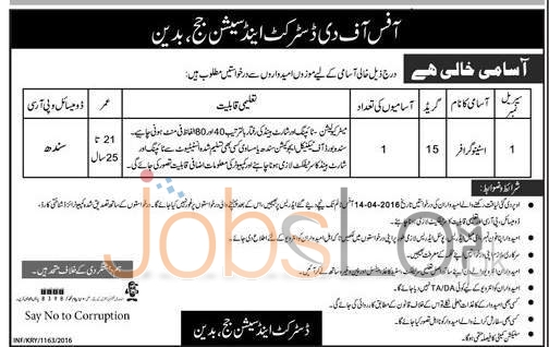 District & Session Court Badin Jobs 29 March 2016 for Stenographer Latest