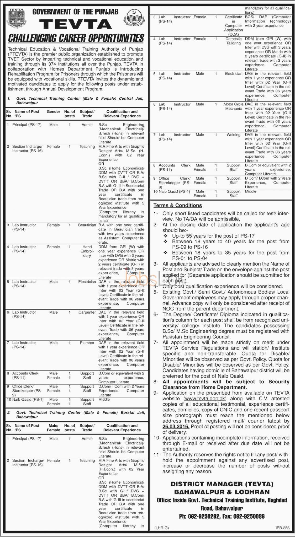 Recruitment Offers in TEVTA Punjab 2016 in Bahwalpur For Principal, Instructor & Accounts Clerk