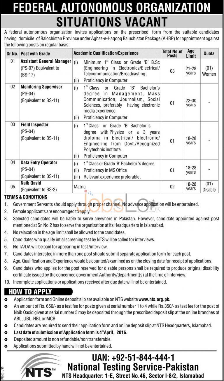 Federal Autonomous Organization Balochistan Jobs 20 March 2016 NTS Application Form Download Deposit Slip