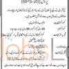 Cadet College Gadap Jobs 2016 in Karachi For Principal Eligibility Criteria Latest
