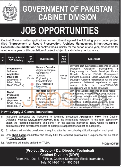 Career Opportunities in Cabinet Division Pakistan 2016 Application Form Download Online