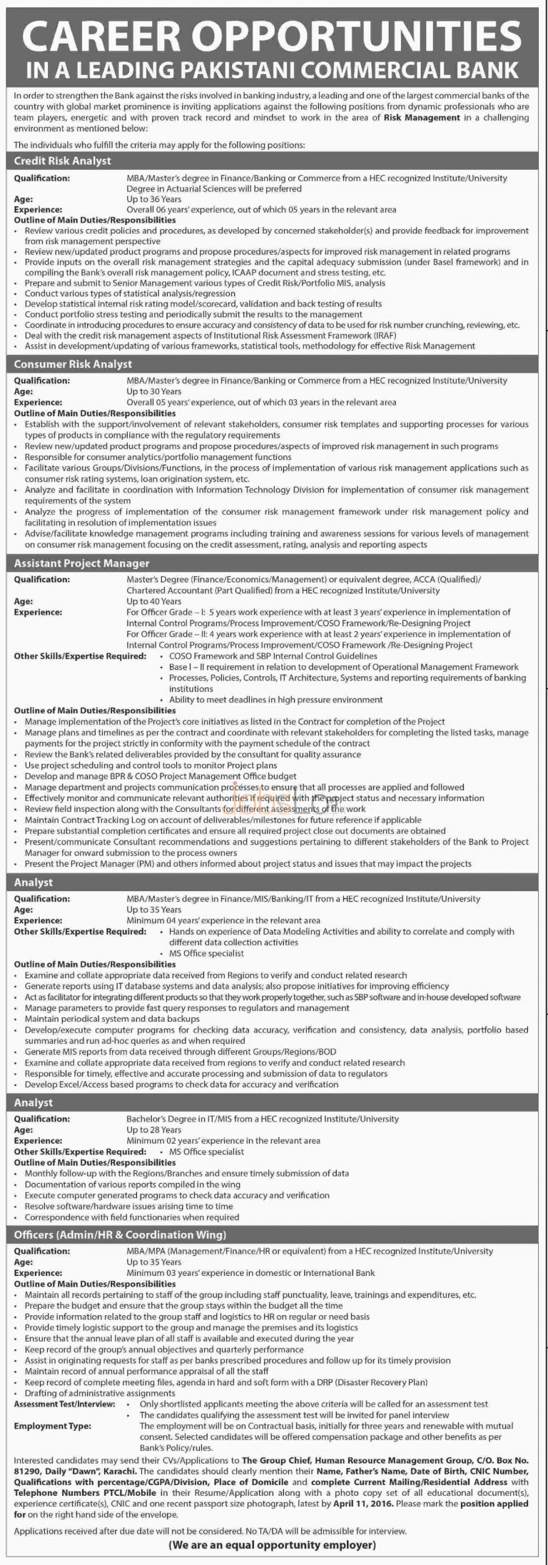 Commercial Bank Jobs 29 March 2016 For Analyst & Officers Eligibility Criteria