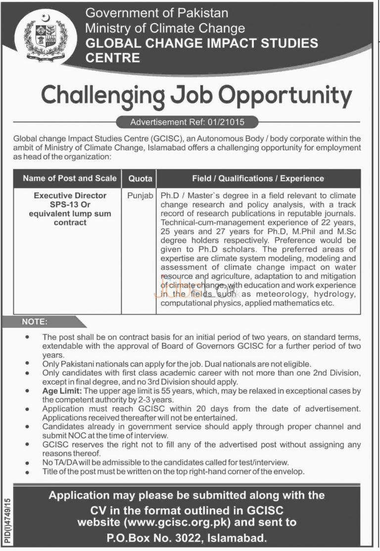 Ministry Of Climate Change  GCISC Jobs 11 March 2016 in Islamabad For Executive Director