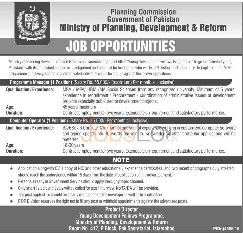 Situations Vacant in Ministry of Planning, Development, Reforms 03 March 2016 Govt Of Pakistan For Programme Manager & Computer Operator