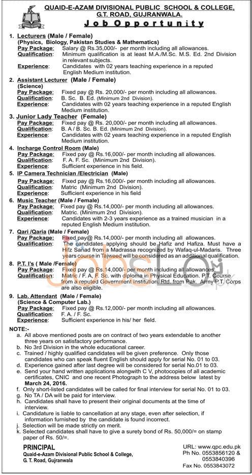 Quaid-e- Azam Divisional Public School & College Gujranwala Jobs 2016 for Males and Females
