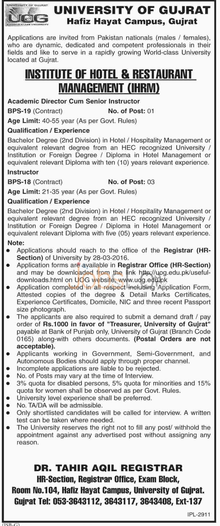 University of Gujrat Jobs 2016 for Academic Director & Instructor Latest