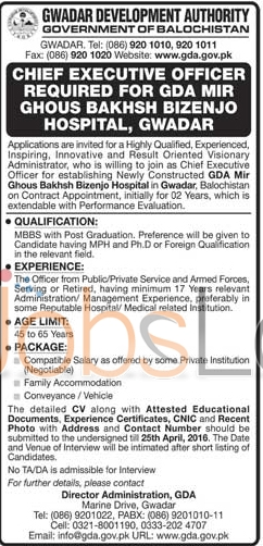 Opportunities in Gwadar Development Authority 2016 For CEO Eligibility Criteria