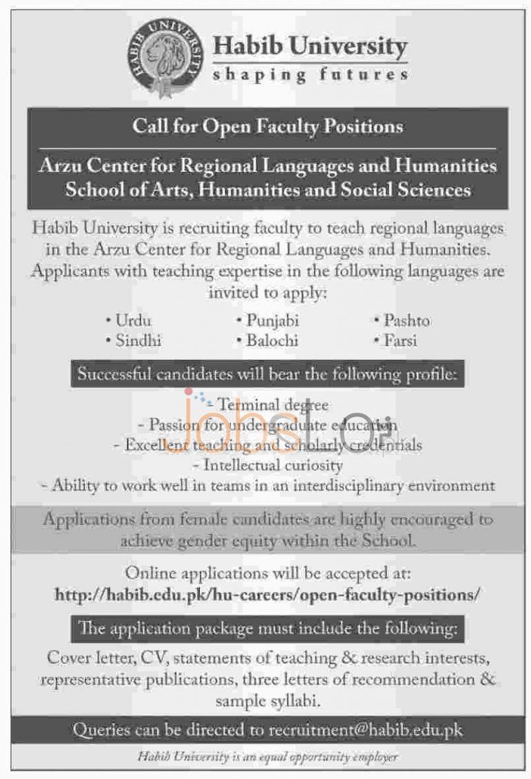 Habib University Karachi Jobs 2016 For Faculty Positions Apply Online