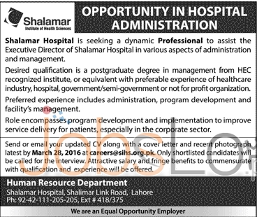 Career Opportunities for Professionals 2016 in Shalamar Institute of Health Sciences Lahore