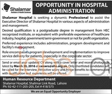 Shalamar Institute of Health Sciences Lahore Jobs 2016 for Professionals Eligibility Criteria
