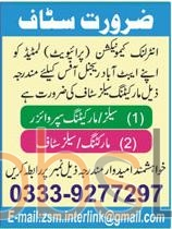 Employment Offers for Marketing Sales in Inter Link Pvt Ltd 2016 in Abbottabad