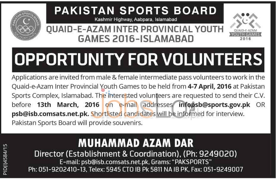 Employment Offers in Quaid-e-Azam Inter Provincial Youth Games 03 March 2016 Islamabad Pakistan Sports Board