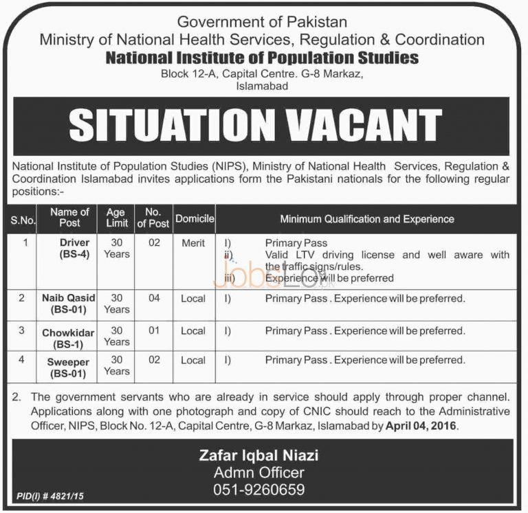 Ministry of National Health Services in NIPS Jobs March 2016 in Islamabad