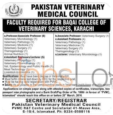 Job Vacancies in Baqai College of Veterinary Scinces 2016 in Karachi Eligibility Criteria