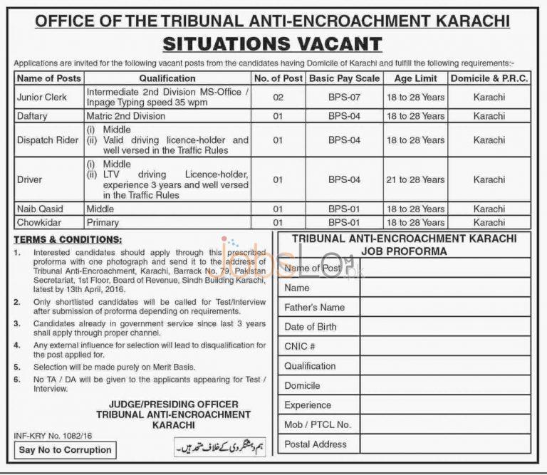 Tribunal Anti Encroachment Karachi Jobs 24 March 2016 For Jr Clerk Dispatch Rider Latest