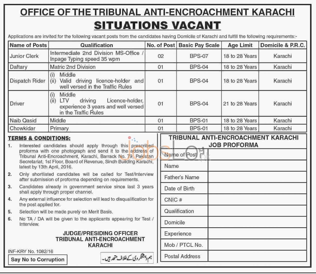 Tribunal Anti Encroachment Jobs