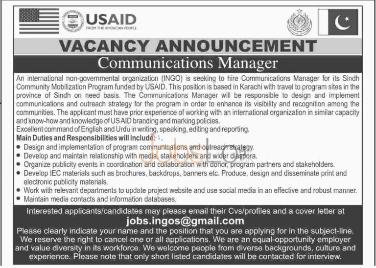 USAID Pakistan Communications Manager Jobs 2016 Apply Online Latest