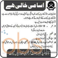 Pakistan Army 51 Medium Regiment Artillery Kharian Cantt Jobs
