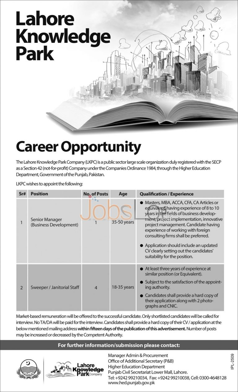 Lahore Knowledge Park Company Jobs March 2016 Govt pf Punjab Eligibility Criteria