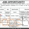 Quaid-e- Azam Industrial Estate Lahore 2016 For Security Guard & Plumber Latest
