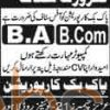 Pak Book Corporation 2016 Jobs in Lahore For Office Staff Required Latest