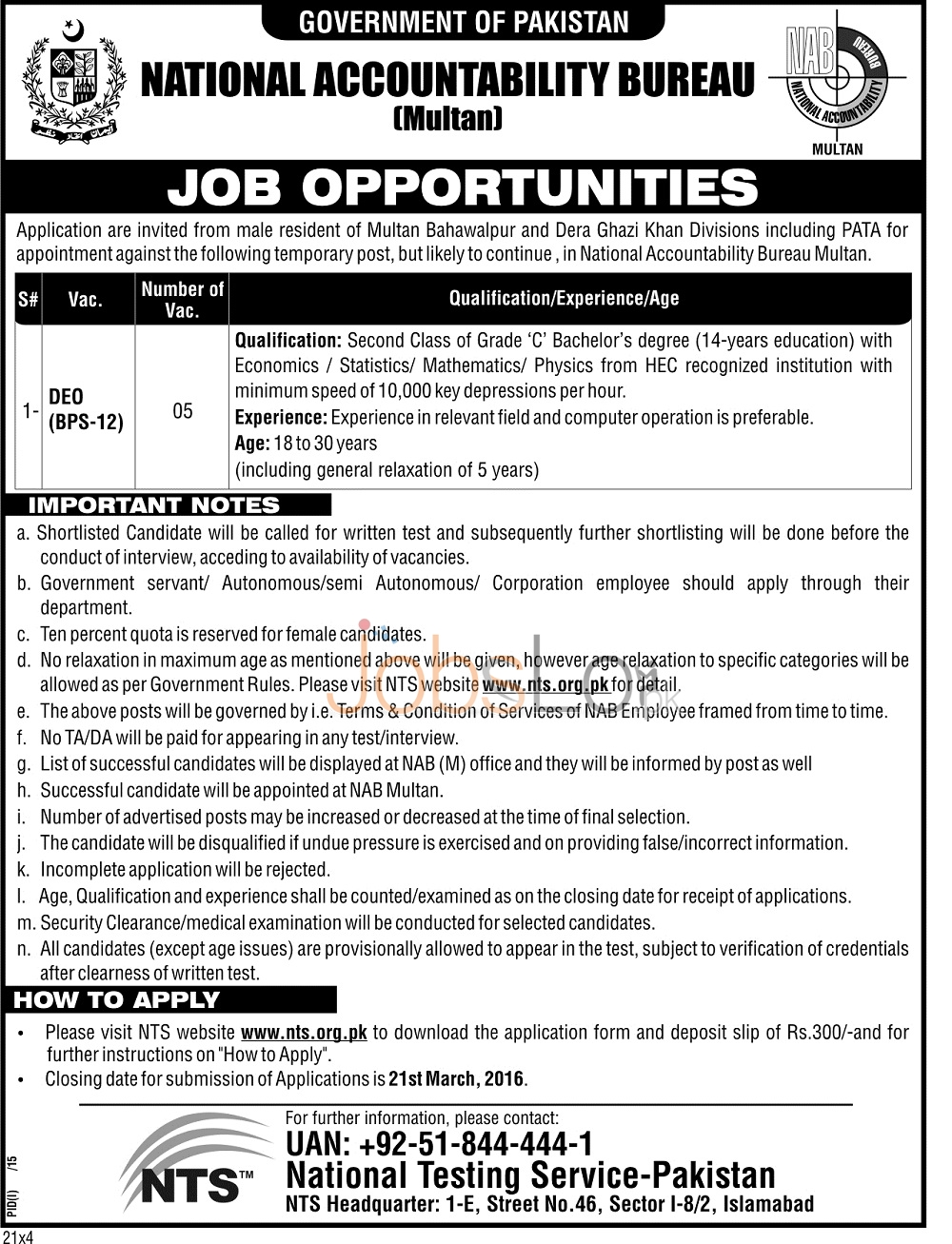 Recruitment Offers in NAB Jobs 2016 in Multan, DG Khan & Bahawalpur NTS Applictaion Form