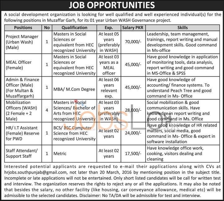 Social Development Organization Jobs 2016 in Muzaffaragarh Career Opportunities