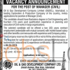 OGDCL Islamabad Jobs 19 March 2016 For Manager (Civil) Eligibility Criteria