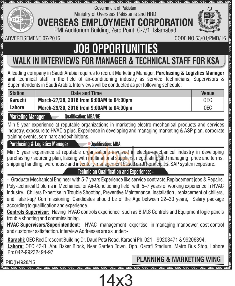 Overseas Employment CorporationJobs 2016 in Saudi Arabia For Manager & Technical Staff