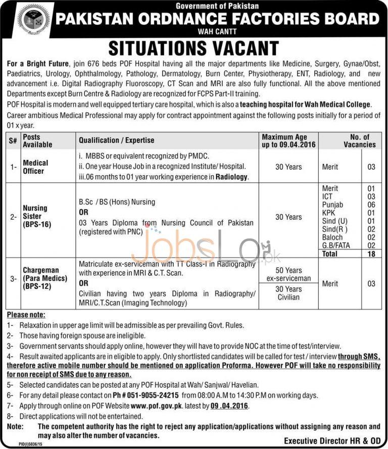 POF Wah Cantt Jobs 26 March 2016 Apply Online www.pof.gov.pk