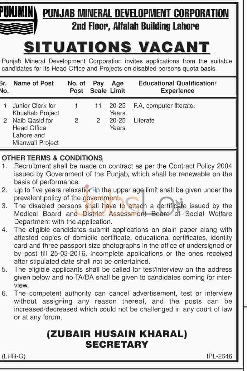 Recruitment Offers in Punjab Mineral Development Corporation 11 March 2016 in Lahore for Naib Qasid and Junior Clerk Eiligibility Criteria