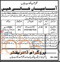 Recruitment Offers in Health Department Punjab 16 March 2016 for Monitoring & Evaluation Asstt Eligibility Criteria