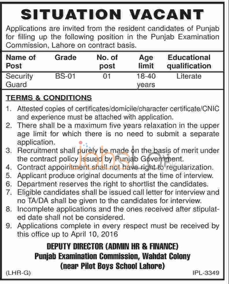 Punjab Examination Commission Jobs 26 March 2016 For Security Guard Latest