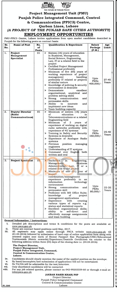 Punjab Police Integrated Command & Control Jobs 19 March 20165 Apply Online