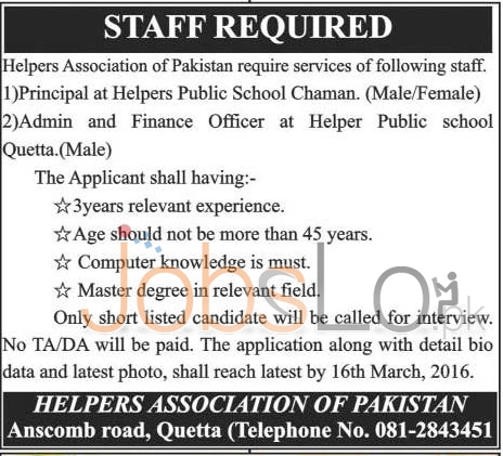 Recruitment Offers in Helpers Associateion of Pakistan 2016 in Quetta and Chaman Latest