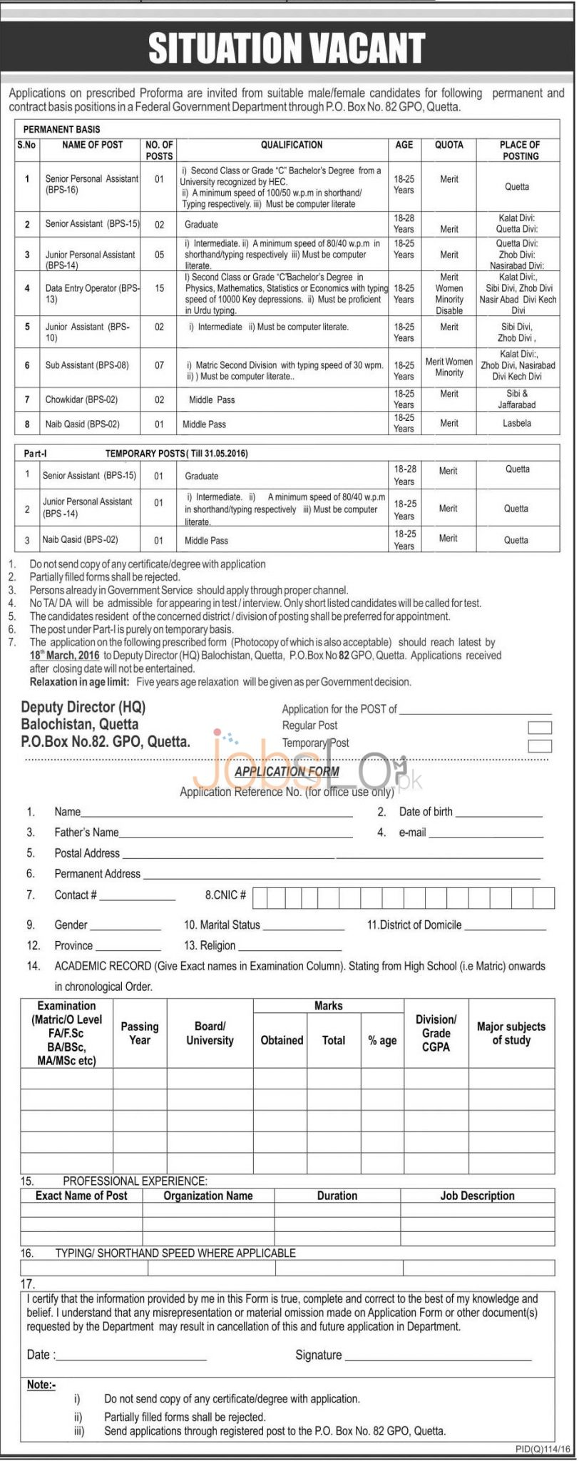 Recruitment Opportunities in  Federal Government Development 2016 in Quetta Career Opportunities
