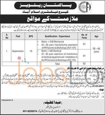 Employment Offers in  Pakistan Railway Carriage Factory 05 March 2016 Islamabad For Supervisor BPS-15 Latest